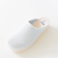 Traditional clog, perforated leather