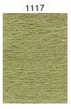 Teetee Alpakka, 50g, väri 1117, lime