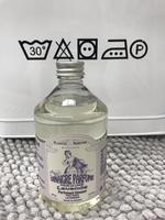 Plantes & Parfums - Pyykkietikka, Laventeli