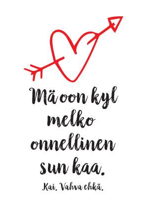 Kortti - Ken rakkautta tunnustaa