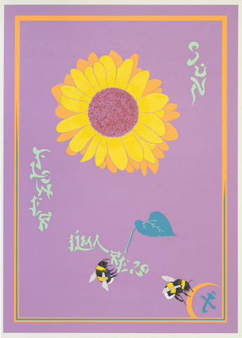 Juliste - Auringonkukka ja kimalaiset