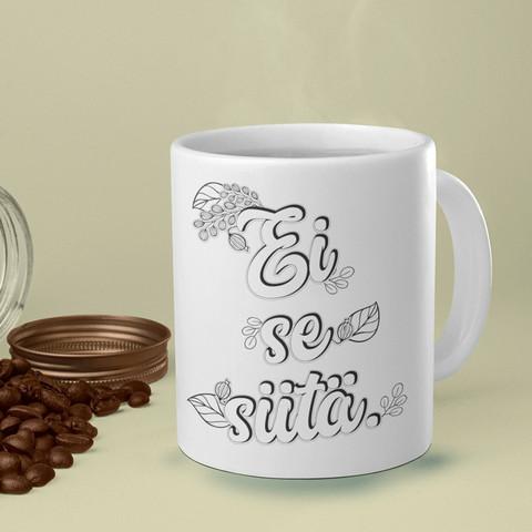 Kahvikuppi - ISO ei