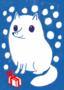 Norppa ja kaverit: Joulukettu