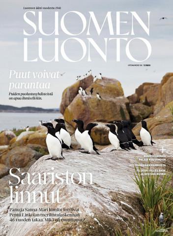 Suomen Luonto 7/2020