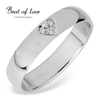 Beat of Love-  KELTAkultaa, timanttisormus
