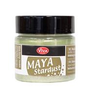 Maya Stardust Glittermaali -salvia