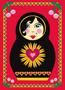 Musta kirsikkamaatuska-postikortti