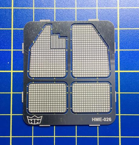 HME-026, Beetle floor mat set