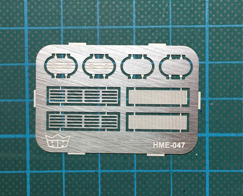 HME-047, Air cleaner set 2