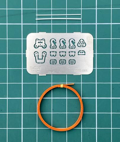 HME-061, Ratchet straps 2