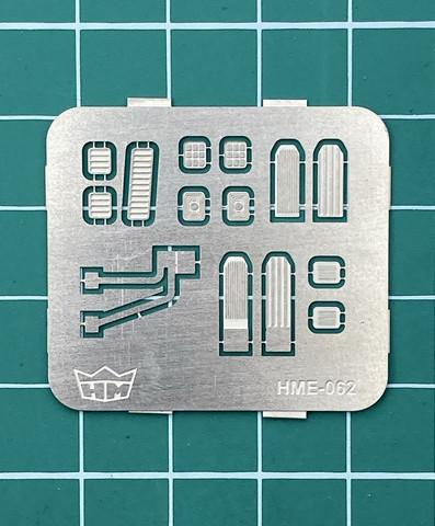 HME-062, Pedal set 2