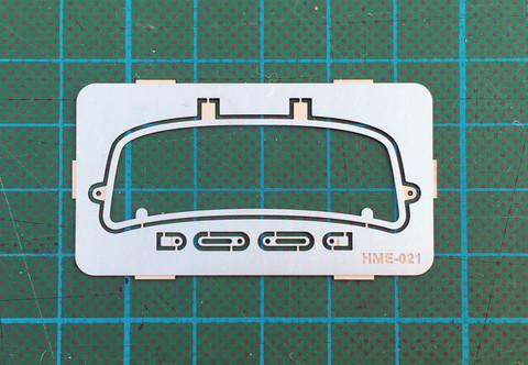 HME-021, Beetle Safari style windshield frame