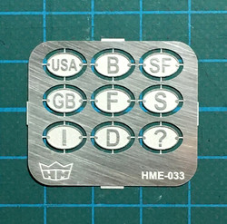 HME-033, National emblem set