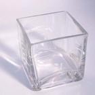 Glaslykta, kub, 8x8x8 cm
