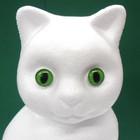 Kattögon, Grön, 2 st, 14 mm