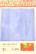 Tiffany Glass 15x20 cm, Caribic