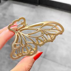 Hiussolki, hainhammas|SUGAR SUGAR, Butterfly -perhospinni