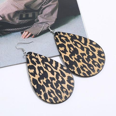 Korvakorut, PAPARAZZI|Large Wooden Leopard Earrings