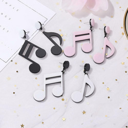 Korvakorut, PAPARAZZI|Large Note Earrings