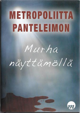 Metropoliitta Panteleimon: Murha näyttämöllä