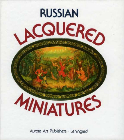 Guliajev, Vladimir: Russian Lacquered Miniatures.