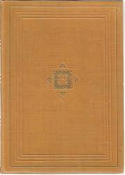Setälä, E. N.: Sammon arvoitus : isien runous ja usko : 1
