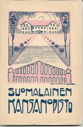 Suomalainen kansanopisto 2 / kansanopistonopettajain yhdistyksen toimittama