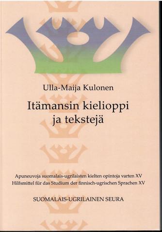 Kulonen, Ulla-Maija:  Itämansin kielioppi ja tekstejä