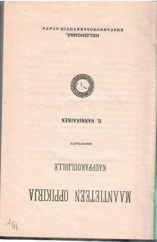 Hannikainen, K. O. G.:  Maantieteen oppikirja kauppakouluille