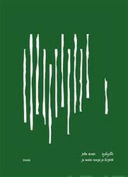 Keats, John: Syksylle ja muita runoja ja kirjeitä