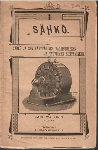 Wallin, Karl: Sähkö