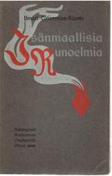 Kianto, Ilmari: Isänmaallisia runoelmia