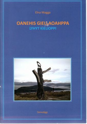 Magga, Elna: Oanehis giellaoahppa : Lyhyt kielioppi