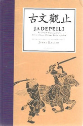 Wu, Chucai & Wu, Diahou: Jadepeili
