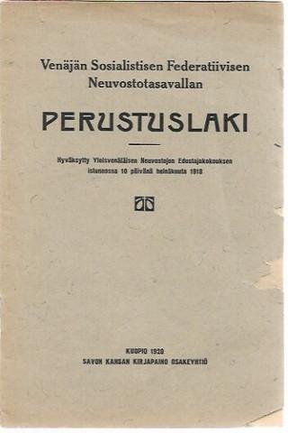 Venäjän Sosialistisen Federatiivisen Neuvostotasavallan Perustuslaki