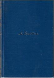 Topelius, Zacharias: Matkahavaintoja puoli vuosisataa sitten