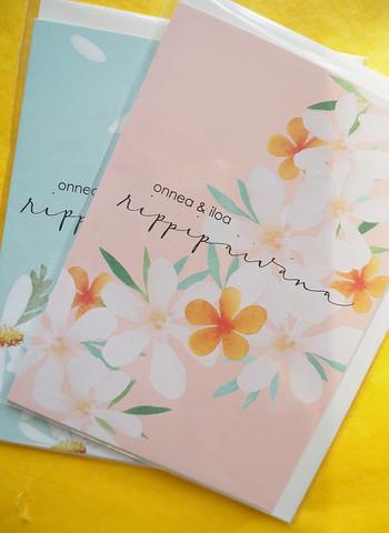 onnea ja iloa rippipäivänä-kortti
