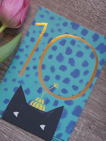 Onnea 10-vuotias postikortti