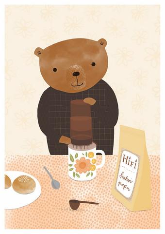 Kahvipaussi-kortti