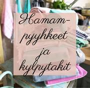 Pyyhkeet ja kylpytakit