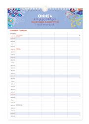 Hidasta elämää perhekalenteri 2022