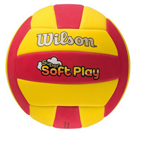 Wilson Super Softplay lentopallo