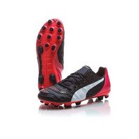 Puma evoPOWER 3.2 AG Jr