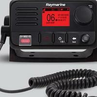 Raymarine Ray53 VHF-radio sisäänrakennettu GPS