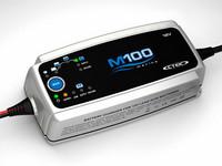 M100 MARINE Automaattilaturi 12V, 7A, 8-vaiheinen
