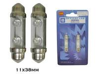 LED-polttimo 'SUKKULA 12v kirkas