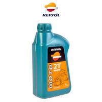 REPSOL Moto Snow 2T, 1 litra, täyssynteettinen