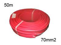 Akkukaapeli 70mm2 punainen