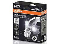 Osram LED-polttimopari HB4 Ledriving GEN2