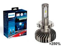 Philips LED-Ajovalopolttimopari H7 X-tremeUltinon LED gen2
